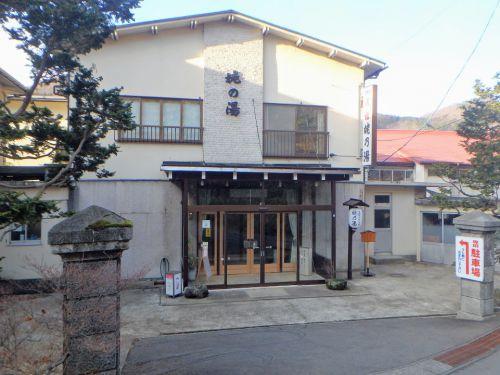 鳴子温泉 旅館 姥乃湯で日帰り入浴 異なる4つの泉質を楽しめる宿