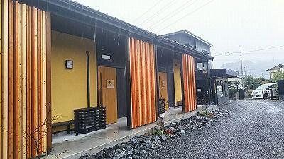 日当山温泉:日本湯小屋物語