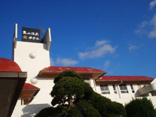 亀山温泉 **亀山温泉ホテル** 魅惑のチョコ色