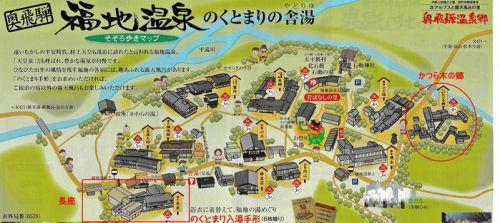 福地温泉Ⅳ-1(奥飛騨)