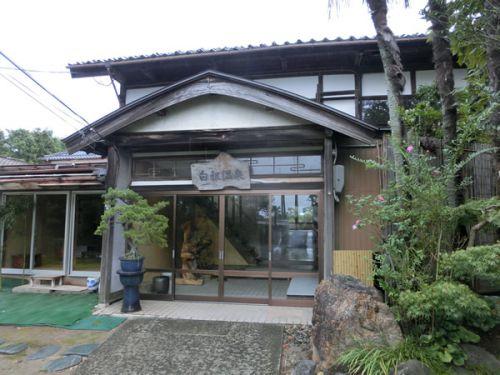 白根温泉 関根旅館 新潟県新潟市南区