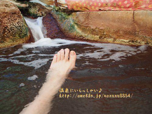 八九郎温泉 ☆ ビニールハウスに湧く温泉