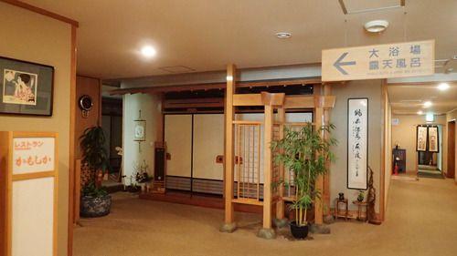 蔵王温泉・五感の湯つるや~バスターミナル至近のお宿で濃い温泉(^.^)・その2(温泉編)
