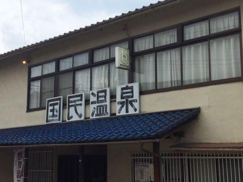 長野県戸倉上山田温泉