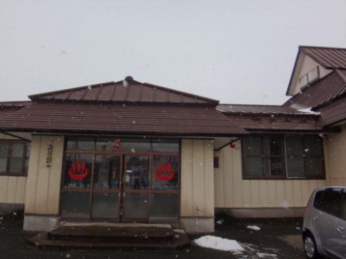 姉戸川温泉(再訪)