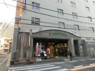 東京都 鴎外温泉「水月ホテル鴎外荘」