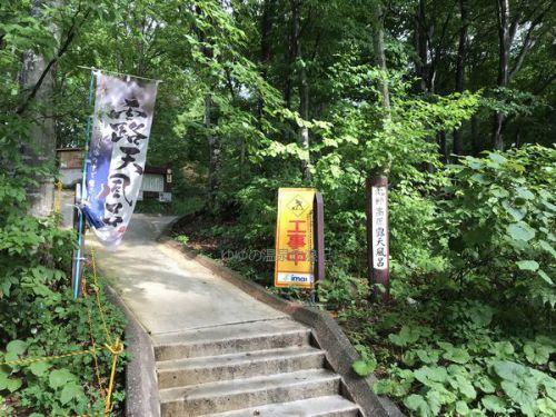 雨飾高原露天風呂 NO1257