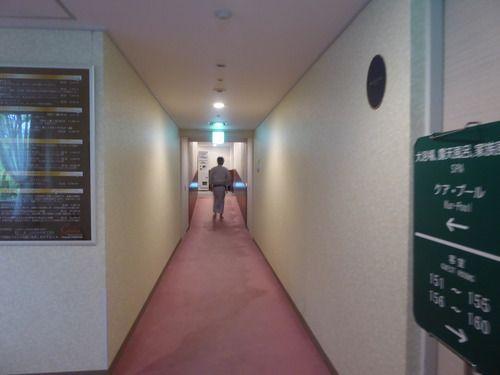 くろよんロイヤルホテル~高原リゾートで掛け流し温泉(^.^)・その2