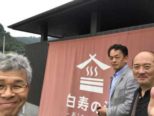昨日埼玉の日帰り温泉施設に行ってきました。