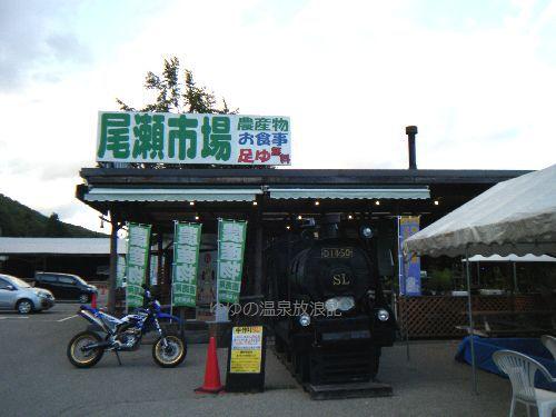 平川温泉 足湯 NO1261