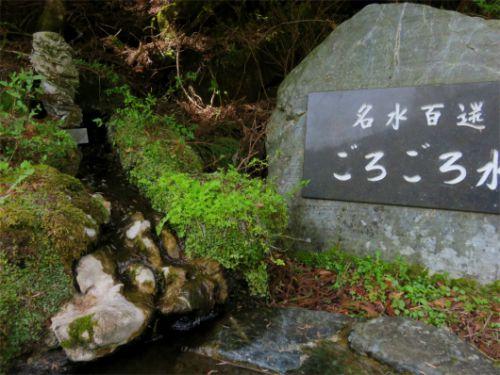 洞川温泉とごろごろ水、母公堂に出没!趣がある温泉街と名水百選
