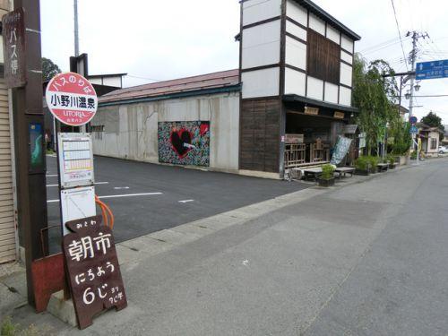 2019/7/11(木) 小野川温泉街散策 山形県