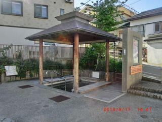 新潟県 湯沢温泉「足休め かんなくり」