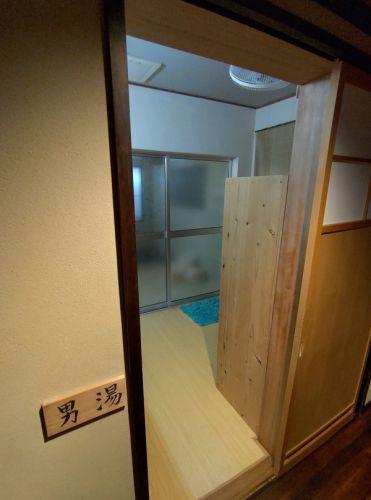 美ヶ原温泉 酒井屋旅館3@風呂