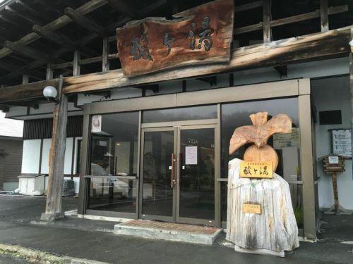 160畳の総ヒバ造りの混浴大浴場をもつ旅情豊かないで湯  酸ヶ湯温泉旅館  青森県