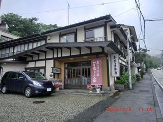 栃木県 那須湯本温泉「喜久屋旅館」