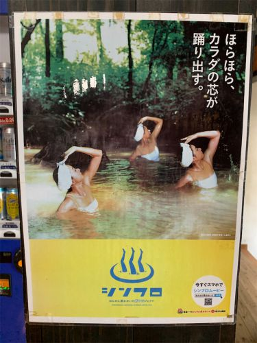 【九重町】筌ノ口温泉 新清館~美しい露天風呂!幸せを呼ぶ黄色い温泉