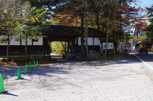 彩り湯かしき 花と華 外観フロント周り編 秋の湯西川温泉ツアー2019(1)