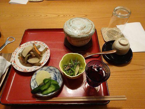 川渡温泉山ふところの宿みやま 2020年8月(2)