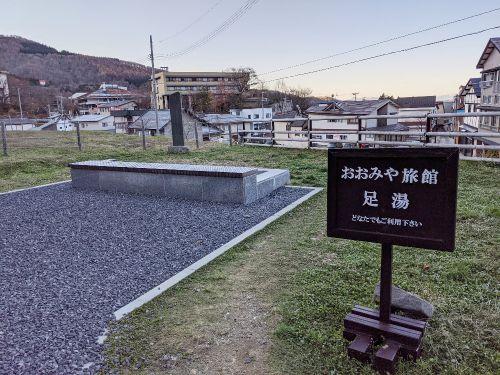 蔵王温泉の足湯
