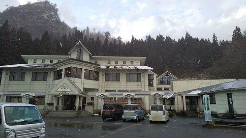 さよなら 新三川温泉 ホテルみかわ