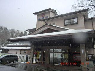 栃木県 那須高原温泉「自在荘」
