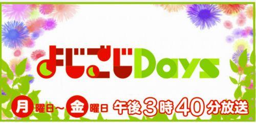 4月9日(金)放送 テレビ東京で那智の滝と南紀勝浦温泉が紹介される予定です!