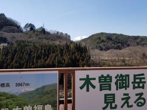 長野県の温泉手形はお得です