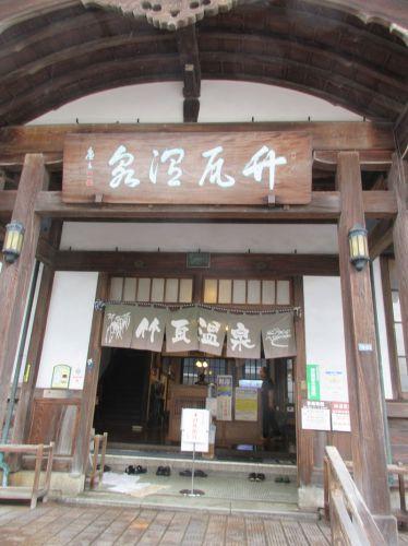 九州温泉道 別府海浜砂湯