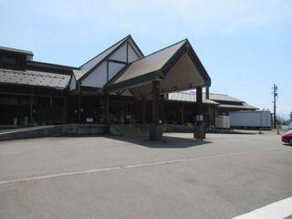 新潟県 青島温泉「見晴らしの湯こまみ」